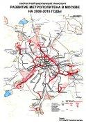 Какой он – московский метрополитен?