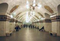 История станции Лубянка