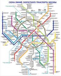 Легенда появления кольцевой линии в Москве