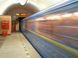 Плохие места в метро