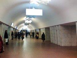 Первый советский метрополитен