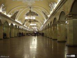 Станция метро «Комсомольская»