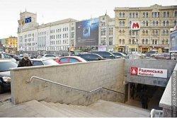 Интересные места Московского метро