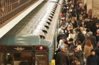 Самое быстрое метро