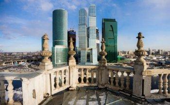 Москва Сити метро
